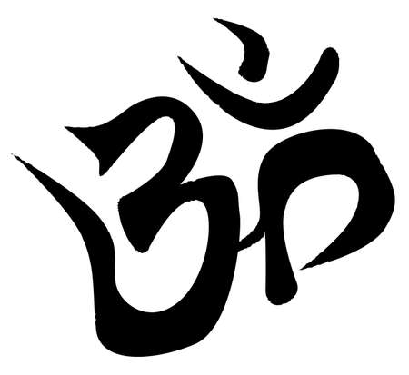 The Om sign or symbol in silhouette against a white background. Vector