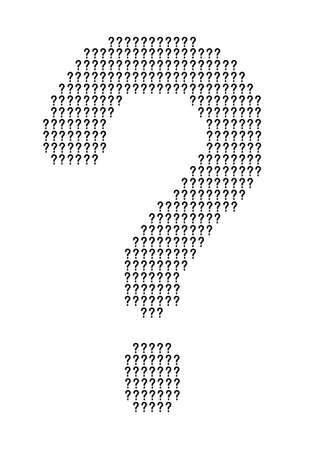 smaller: A large question mark made up of several smaller ones  Illustration
