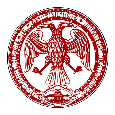 double headed: The seal of the Russian Republic in red and black over a white background