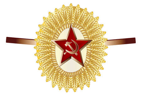 cold war: A Russian officer army enamel pin cap badge