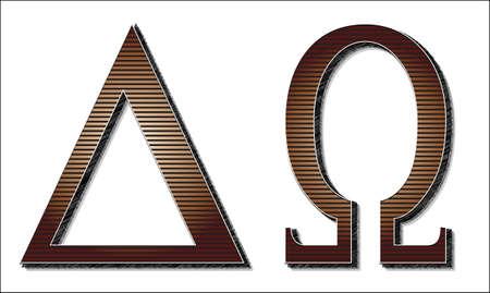 Las letras griegas para Alpha Omega