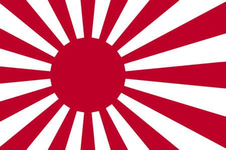 떠오르는 태양 빨간색과 흰색의 일본 국기 일러스트