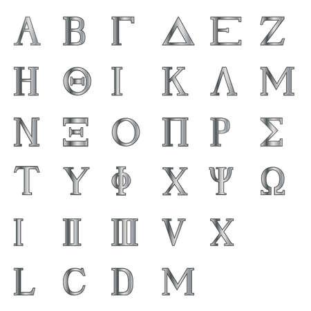 Top Les Lettres D'Omega Alpha De L'alphabet Grec Clip Art Libres De  DT51