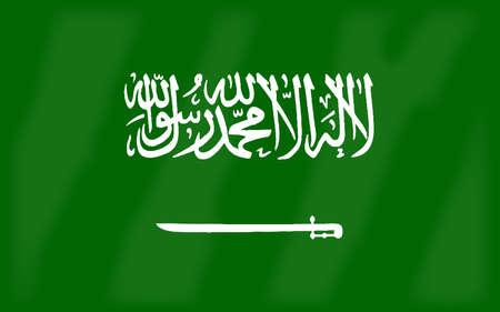 arabia: Flag of Saudi Arabia