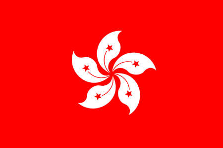 The flag of the island of Hong Kong