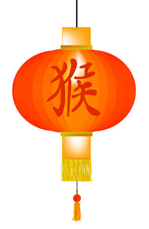 paper lantern: A chinese paper lantern with internal glow and the text for monkey for 2016