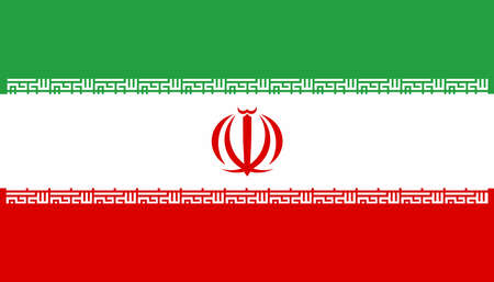 whitem: The national flag of Iran in red, white and green Illustration