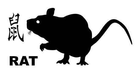 far east: The Chinese logogram and rat silhouette depicting the Chinese year of the rat