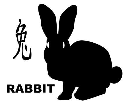 chinese new year rabbit: The Chinese logogram and rat silhouette depicting the Chinese year of the rabit