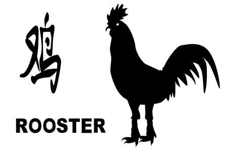 far east: The Chinese logogram and rat silhouette depicting the Chinese year of the Rooster Illustration