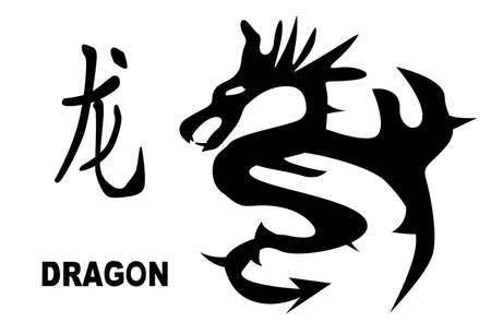 The Chinese logogram and rat silhouette depicting the Chinese year of the Dragon