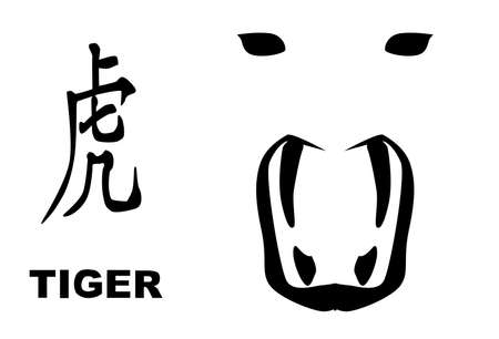 year of the tiger: The Chinese logogram and rat silhouette depicting the Chinese year of the Tiger