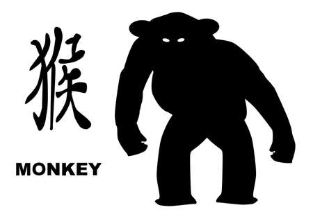 chinese script: The Chinese logogram and rat silhouette depicting the Chinese year of the Monkey