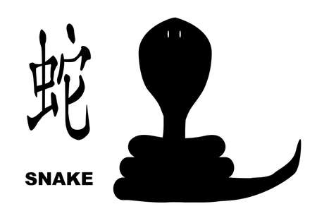 The Chinese logogram and rat silhouette depicting the Chinese year of the Snake Illustration
