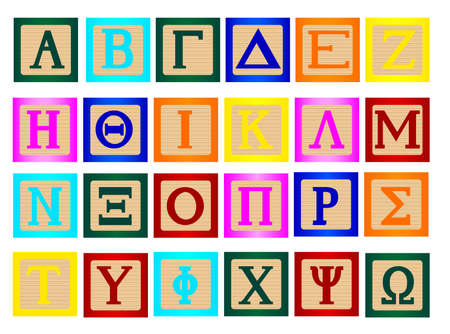 greek alphabet: A collection of wooden block letters using the Greek alphabet Illustration