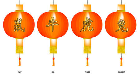 asian ethnicity: A set of four Chinese animal new year lanterns rat ox tiger rabbit