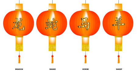 year of the snake: A set of four Chinese animal new year lanterns dragon snake horse sheep