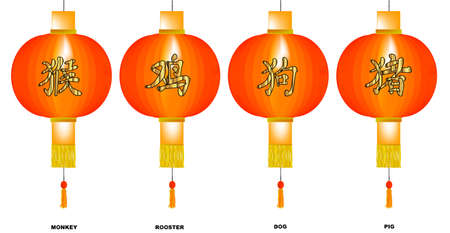 year of the dog: A set of four Chinese animal new year lanterns Monkey Rooster Dog Pig