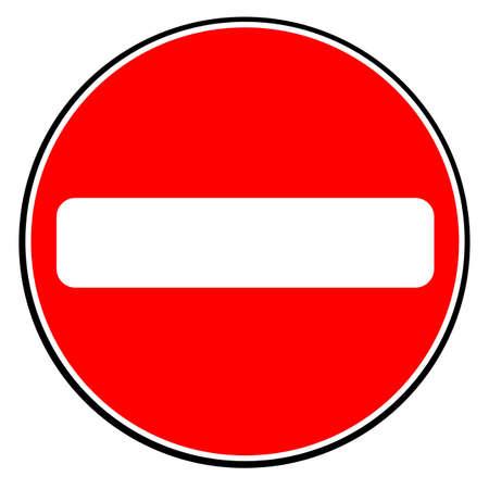 大きな丸い赤い交通白エントリ サインをないです。