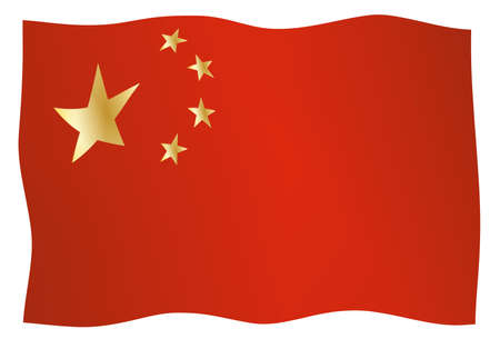 The Chinese flag with gold stars and red background isolated on white