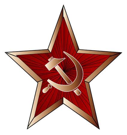 A Russian officer army metal enamel pin cap badge Insignia Ilustração