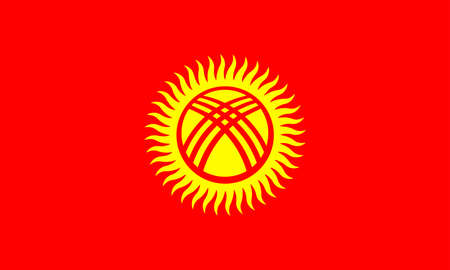Flag of the country of Kyrgyzstan in red and gold Illustration