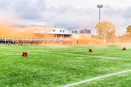 MOSCOW, RUSSIA - SEPTEMBER 06, 2015: Rugby stadium of Sports school of Olympic reserve ?111 in Zelenograd administrative district of Moscow. Open competitions in American football between teams of Moscow and St. Petersburg. Beginning match Editorial