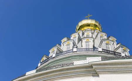 ISTRA, RUSSIA - SEPTEMBER 12, 2017: Orthodox New Jerusalem Monastery. Dome over the rotunda of Resurrection (Voskresenskiy) Cathedral. Sunny day