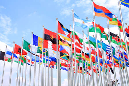 Brazil Argentina and world flags is flying Stock Photo - 11501189