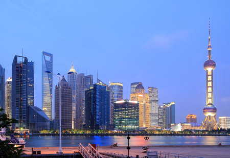 Shanghai skyline at New night attractions landscape