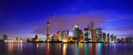shanghai skyline: Shanghai landmark skyline at dawn city landscape Stock Photo