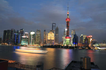 Shanghai skyline at New holiday night  photo