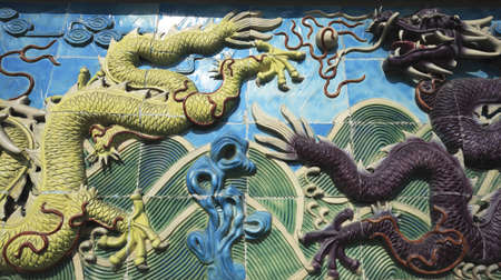 forbidden city: Chinese ancient royal of ceramics yellow and purple dragon