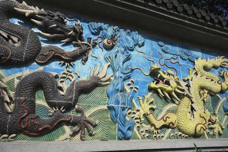 Chinese ancient royal of ceramics black dragon