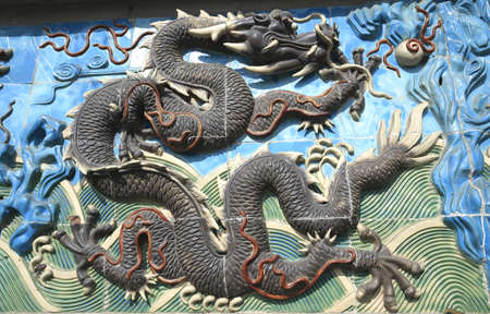 forbidden city: Chinese ancient royal of ceramics black dragon