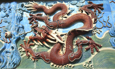 Chinese ancient royal of ceramics red dragon 免版税图像