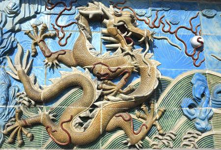 Chinese ancient royal of ceramics orange dragon