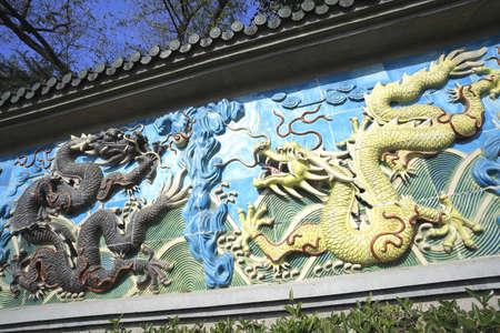 Chinese ancient royal of ceramics black and yellow dragon 免版税图像