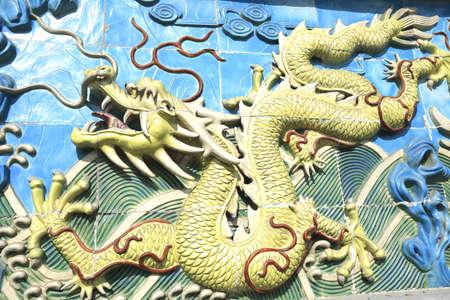 Chinese ancient royal of ceramics yellow dragon