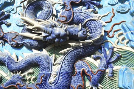 forbidden city: Chinese ancient royal of ceramics blue dragon