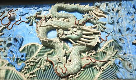 Chinese ancient royal of ceramics green dragon