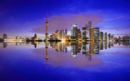Shanghai landmark at New dawn skyline  photo