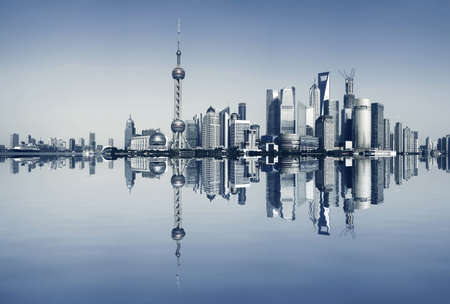 Shanghai bund at panoramic skyline  photo