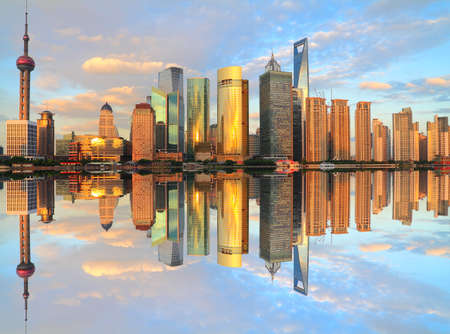 Far East city of Shanghai Lujiazui evening scenery Stock Photo