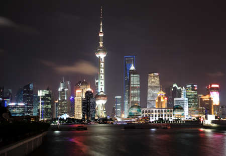 Shanghai skyline at night attractions landscape photo