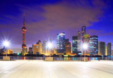 Shanghai landmark at bund skyline  photo