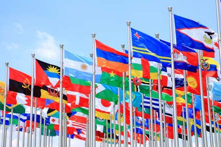 negocios internacionales: Argentina y la bandera nacional mundo est� volando
