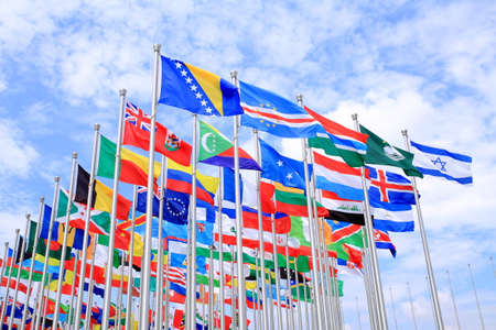 international landmark: The national flags is flying around the world Stock Photo