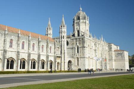 belem: Belem Cathedral