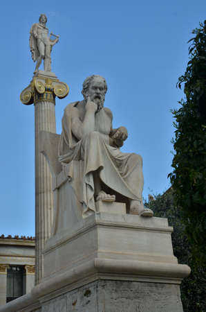 ancient philosophy: Sitting Statue Stock Photo
